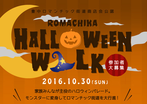 romachika_hw_fb
